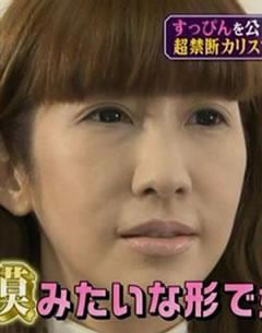整形 山咲 千里 山咲千里は整形で目をイジって顔変わった?昔から2020年現在までの激変ぶりを画像で比較!